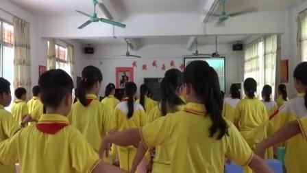 小学音乐人教版五年级下册音乐欣赏《瑶族舞曲》广东省