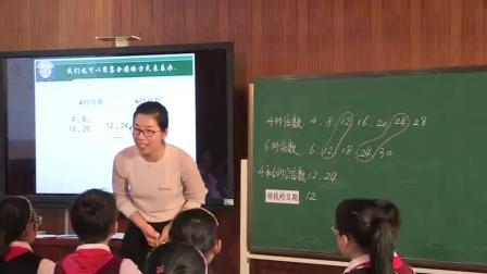 人教版小学数学五年级下册第四单元《公倍数和最小公倍数》浙江