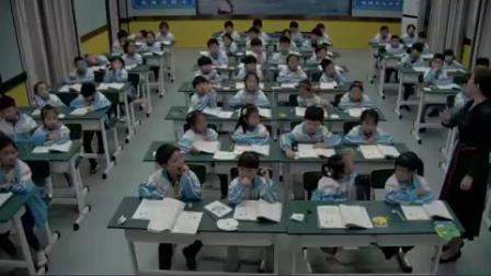 一年级下册语文园地四识字加油站+字词句运用-安徽省