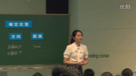 小学数学微课视频《确定位置》陈馨
