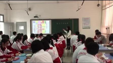 高中地理鲁教版必修二第二单元第三节城市空间结构-江苏省金湖中学2.3城市空间结构课