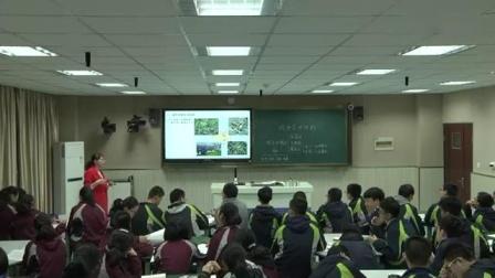 高中地理鲁教版必修二第二单元第三节城市空间结构-江苏省姜堰