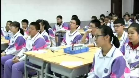 九年级下册课题2金属的化学性质-天津