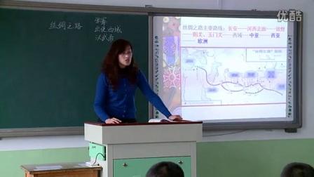 《文明的交融丝绸之路》辽宁优质课