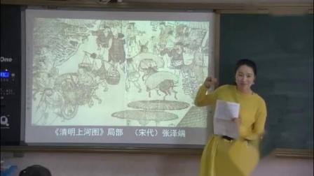 初中美术人美版八年级上册《美术是人类文化的造型载体》黑龙江 - 鸡西