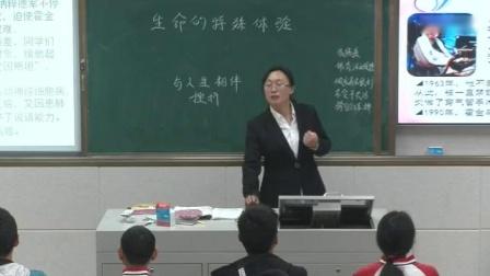 初中道德与法治人民版七年级上册生命的特殊体验-河南省