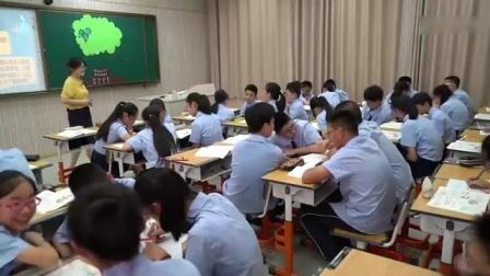人教版道德与法治八年级《在社会中成长》浙江省优课