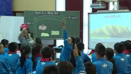 2017年重庆市小学英语优质课人教PEP五年级上册Unit 6 Let's learn A