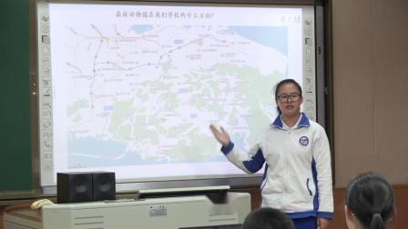 初中地理人教版七年级上册第三节《地图的阅读》辽宁省