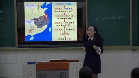 第3课《太平天国运动》辽宁省 - 沈阳(部编版八年级上册)
