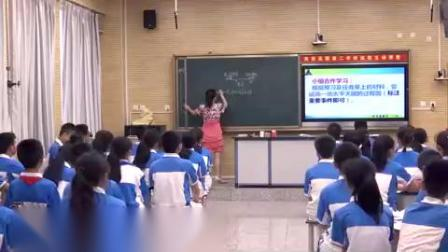 第3课《太平天国运动》陕西省 - 西安(部编版八年级上册)