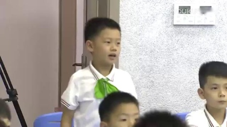 小学统编《道德与法治》二年级第一学期第三单元第三课《大家排好队》上海市 - 虹口区