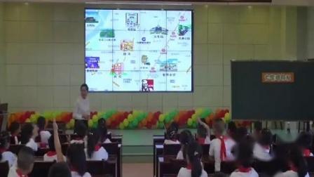 第11课《大家排好队》黑龙江 - 哈尔滨市(道德与法治二年级上册)