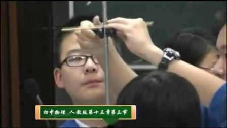 初中物理人教版九年级第十三章第3节比热容_河北省 - 邯郸