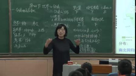 初中地理人教版七年级上册第三章第四节第一学时世界的气候-内蒙古 - 包头