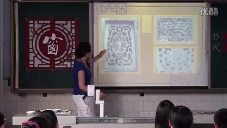 第一课建筑艺术的美小学美术人美版-资阳市雁江区第七小学
