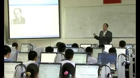 七年级初中信息技术优质课《认识计算机的硬件》钟老师
