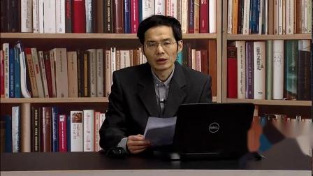 高三思想政治-《经济生活》内容解析与学习建议_(高中三年级思想政治)#B12674