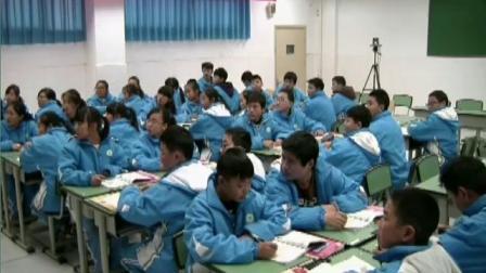 《34个省级行政区》课例视频(一)