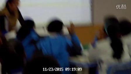 从种到界(初中生物)刘莹01 (IPAD教学)全国信息化课堂研讨会上