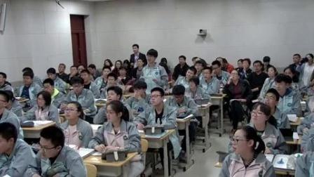 《化学键、化学反应与能量》高一化学(复习课)烟台三中李伟娜