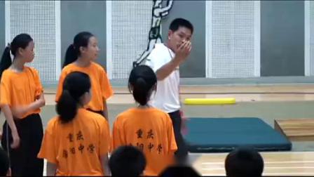 七年级体育蹲踞式跳远-重庆_1(第五届全国中小学体育教学观摩)