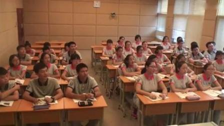 全国中学历史录像课评比视频九年级《经济危机和罗斯福新政》四川外国语大学附属外国语学校