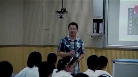 全国中学历史录像课评比视频九年级《自由之子-华盛顿》清河开明中学
