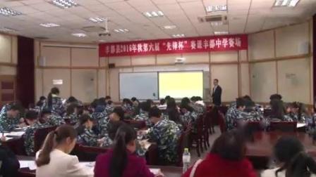 新课标人教版高中历史必修一第四单元第11课太平天国运动-重庆市丰都