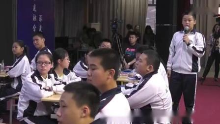 全国初中化学课堂教学展示与观摩活动视频《水的组成》_陈苹