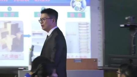 全国初中化学课堂教学展示与观摩活动视频《水的组成》王雪青
