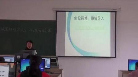 初中信息技术《设置幻灯片文字的动画效果》江西省优课