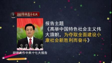 初二-历史(统编版)建设中国特色社会主义_(初中二年级历史)B13897