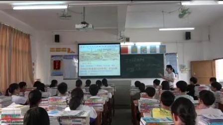 八年级上册第四单元中华民族的抗日战争(复习课)广东省