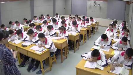 高中生物必修2第3章《基因的本质》 第3节《DNA的复制》陕西