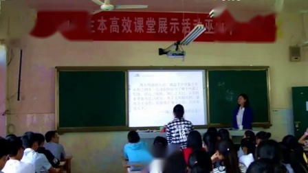高中历史人教版必修2第五单元第16课大众传媒的变迁-重庆