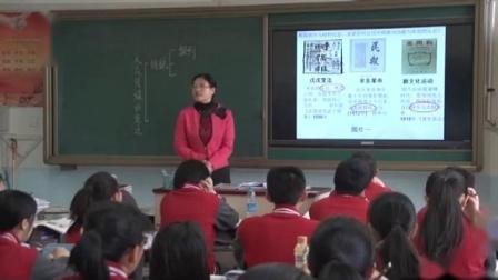 高中历史人教版必修2第五单元第16课大众传媒的变迁-北京市优课
