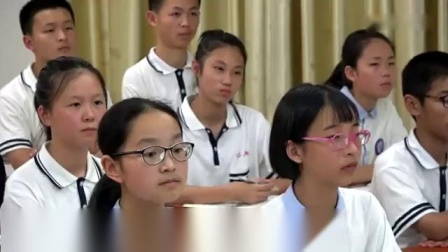 第四单元第八课第二框题 敬畏生命 湖南