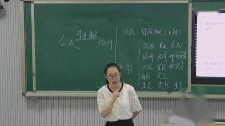 必修二政治生活第三单元《政府国家行政机关》复习-河北