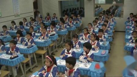 二年级上册第11课《大家排好队》贵州