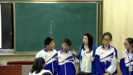 七年级上册《活出生命的精彩》陕西