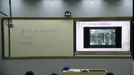 第16课《独立自主的和平外交》广西