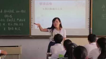 第一单元1《社戏》教学设计(第二学时)陕西