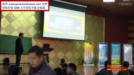 淮南市龙湖中学 王凌 《初探影响化学反应速率的因素》