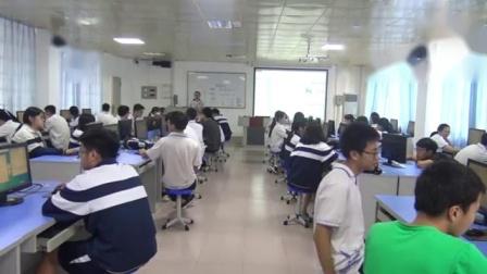 高中信息技术教科版《算法与程序设计》选修一第二章?《程序设计中的循环结构》广州S149985