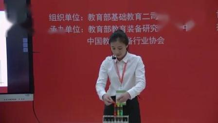 全国高中化学教师实验教学说课视频《气球在影响化学反应速率的因素实验中的应用》刘娜