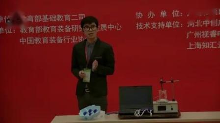 全国高中生物教师实验教学说课视频《探究细胞大小与物质运输的关系》杜