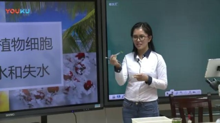 全国高中生物实验教学微课模拟上课讲课视频录像(无生课堂)《植物细胞的吸水和失水实验的探究和改进》易沭彤-广西柳州