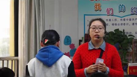 初中心理健康教育北师大版《唱响自信之歌》广西省级优课