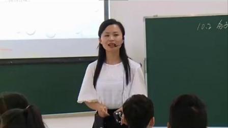 初中物理粤教版《分子动理论的初步知识》江西省省级优课